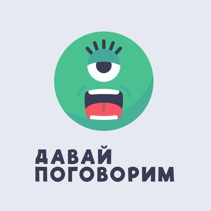 Анна Марчук 82 Сахар — плохо или хорошо?