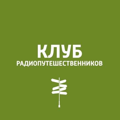 Прогулка по Екатеринбургу