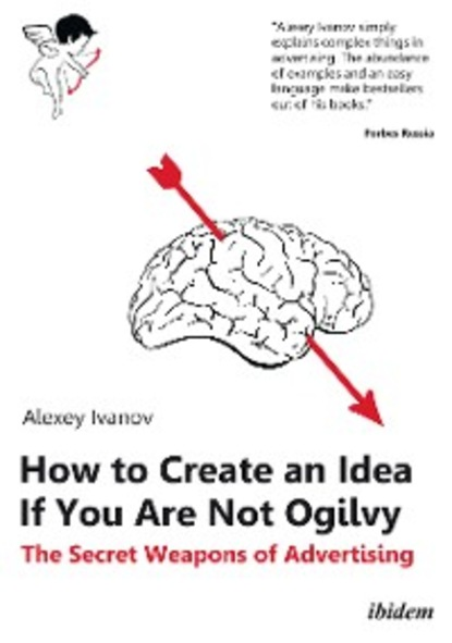Alexey Ivanov How to Create an Idea If You Are Not Ogilvy why the world does not exist