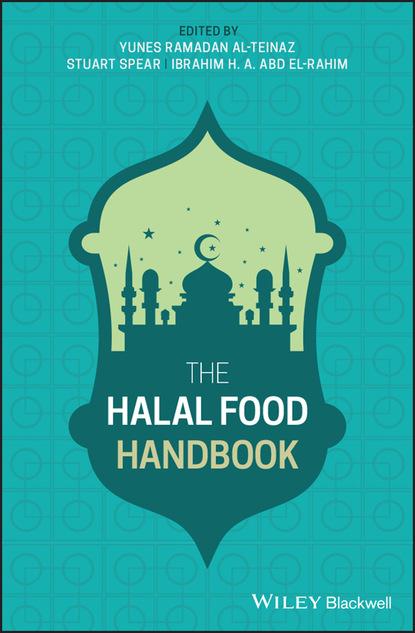 Фото - Группа авторов The Halal Food Handbook группа авторов the new food activism