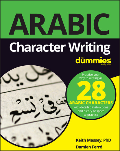 Keith Massey Arabic Character Writing For Dummies keith mccormick spss statistics for dummies