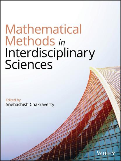 Группа авторов Mathematical Methods in Interdisciplinary Sciences недорого