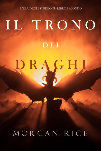 Il trono dei draghi
