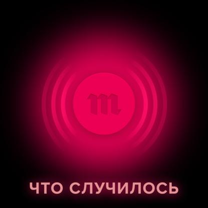 СК и ФСБ задержали в сибирской тайге проповедника Виссариона. Рассказываем о его «Церкви последнего завета» и о других общинах, преследуемых силовиками