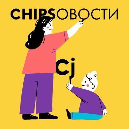 Юлия Тонконогова Об изменениях в российских школах с 1 сентября 2020 года