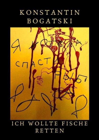 Konstantin Bogatski Ich wollte Fische retten wladislaw jachtchenko die 5 rollen einer führungskraft