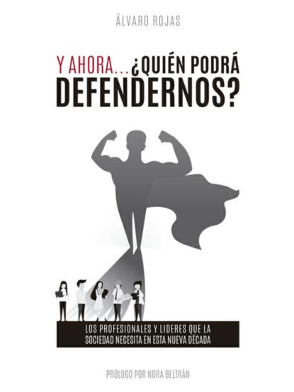 Фото - Álvaro Rojas Y ahora... ¿quién podrá defendernos? álvaro castillo granada con los libreros en cuba