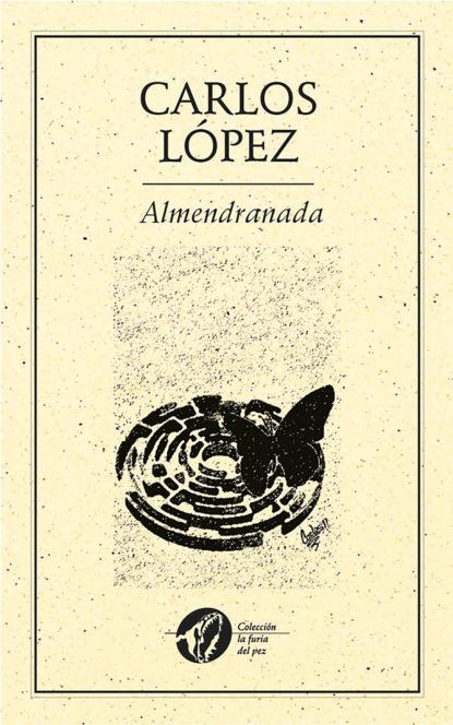 carlos skliar y si el otro no estuviera ahí Carlos Lopez Almendranada