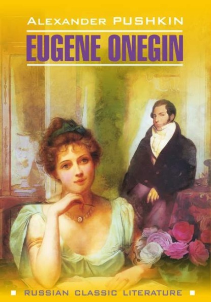Евгений Онегин / Eugene Onegin