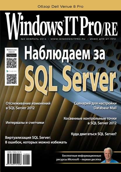 Открытые системы Windows IT Pro/RE №02/2014 рассел чарли кроуфорд шарон microsoft windows server 2008 справочник администратора