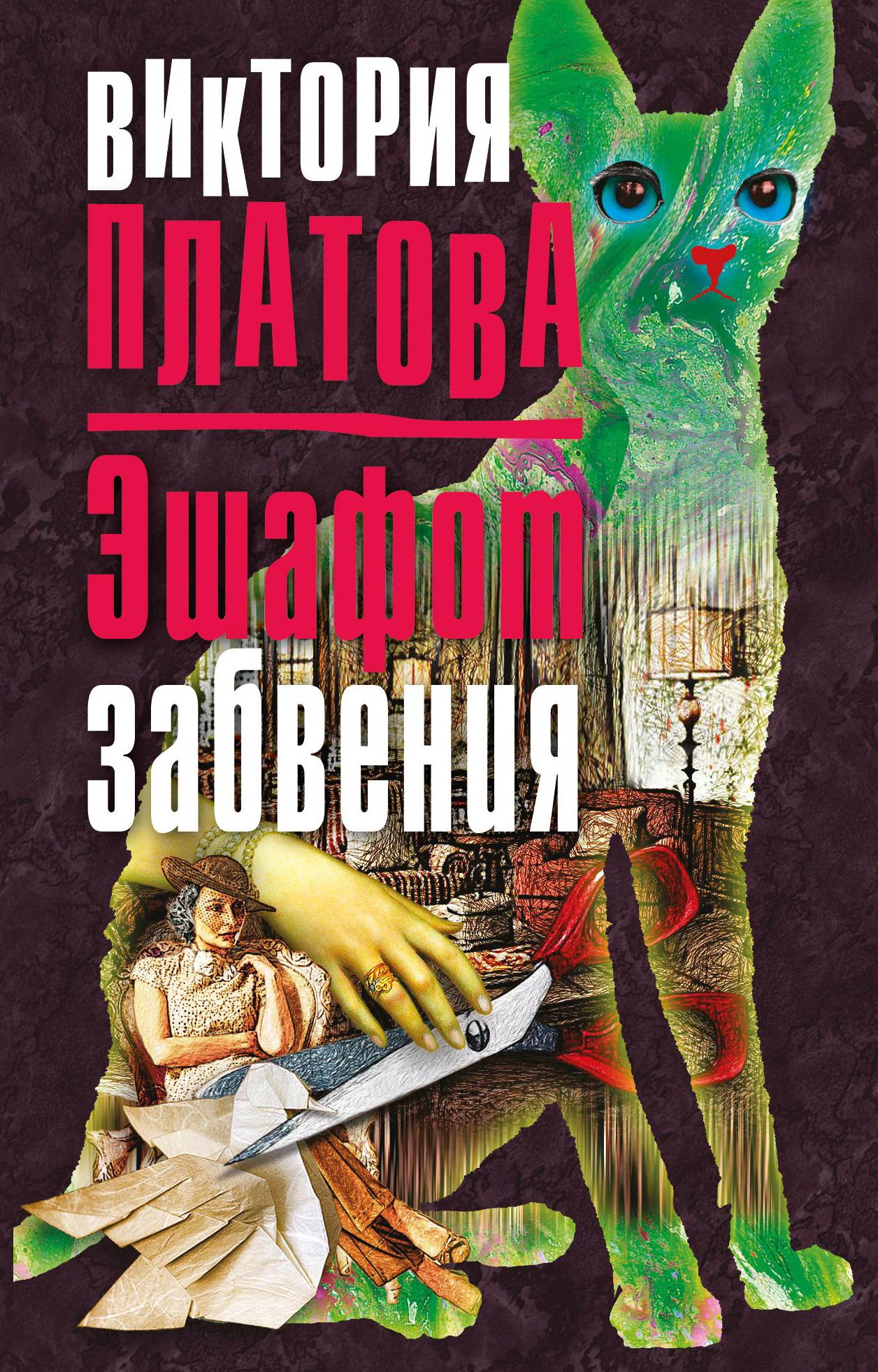 Натали Портман Засветила Грудь – Больше Чем Секс (2010)