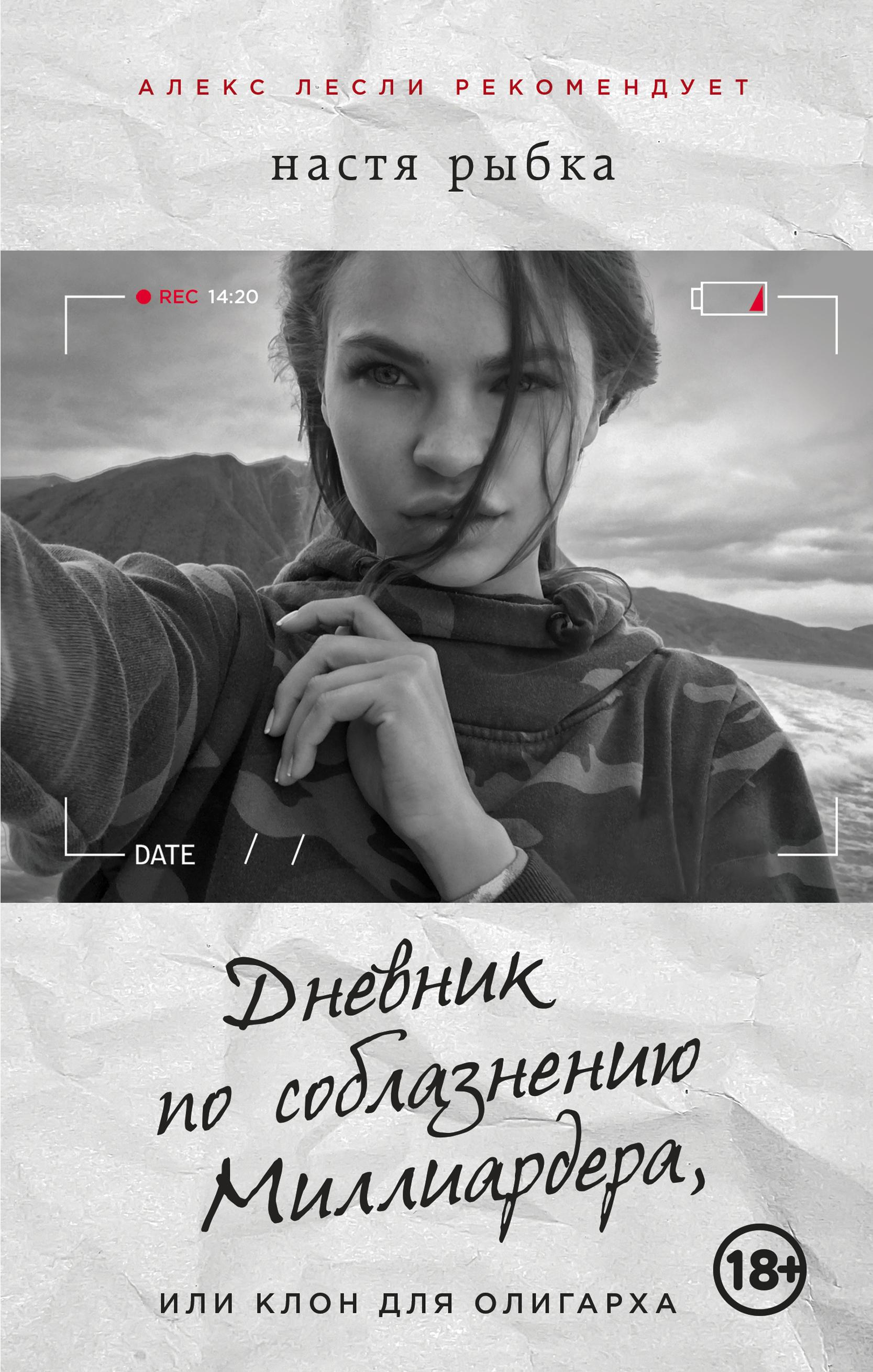 anal-izmena-hitriy-fotograf-soblaznyaet-smotret-onlayn