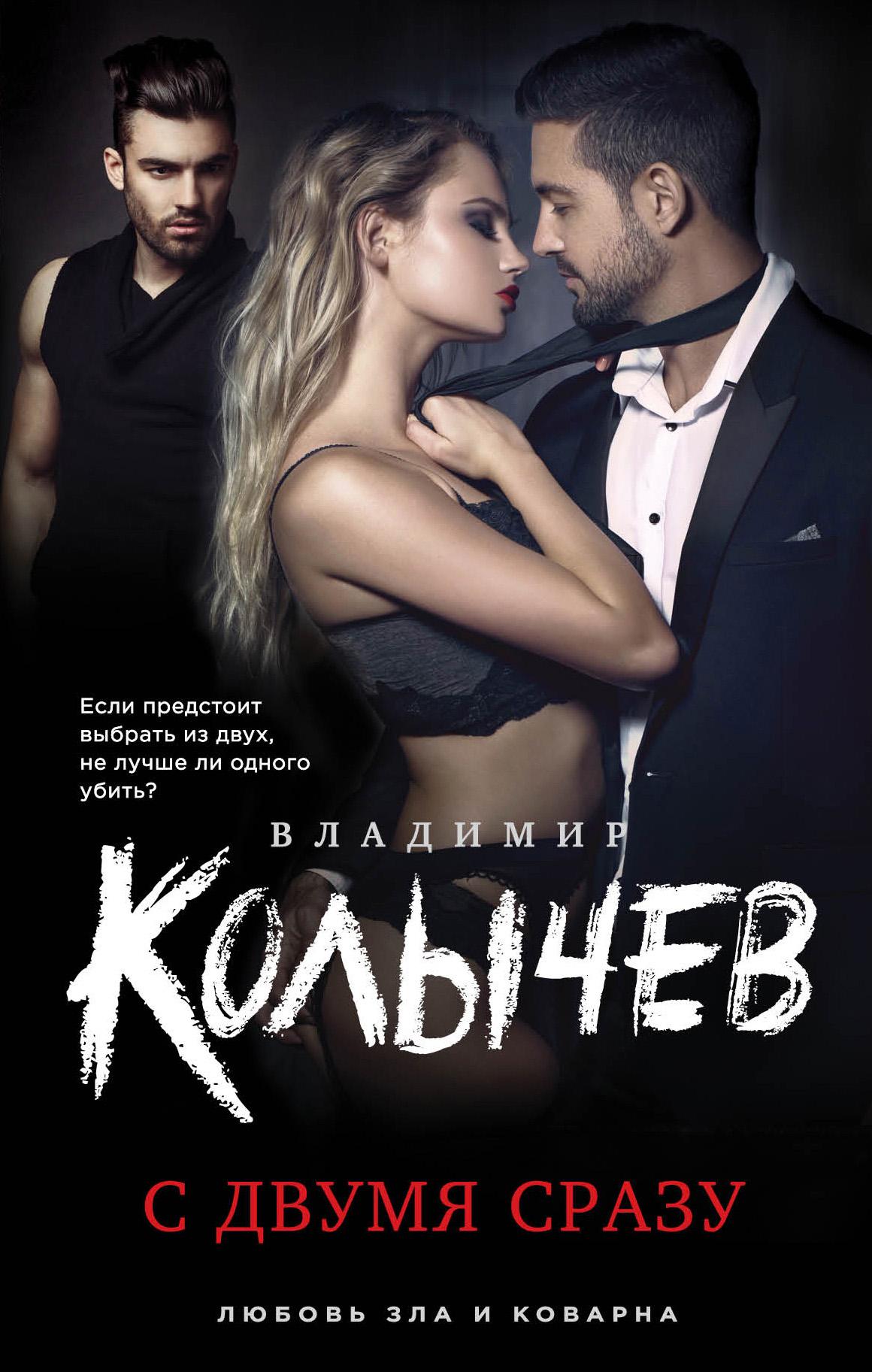 У него встал когда его ласкали смотреть, секс в троем русские бисексуалы на природе