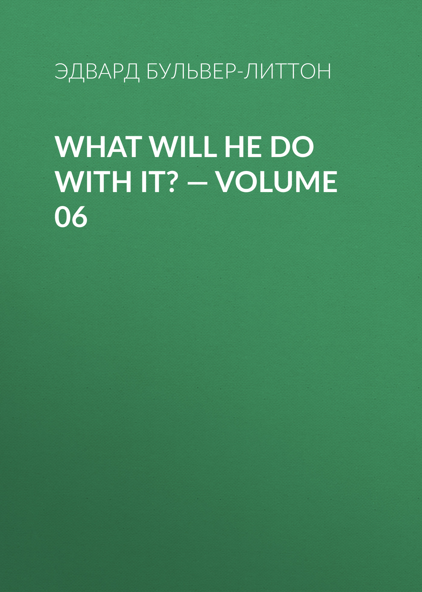 What Will He Do with It? — Volume 06