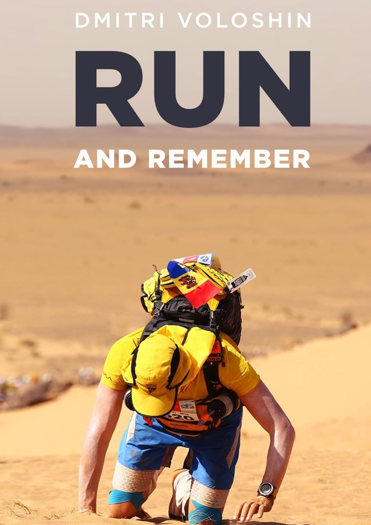 Run and remember