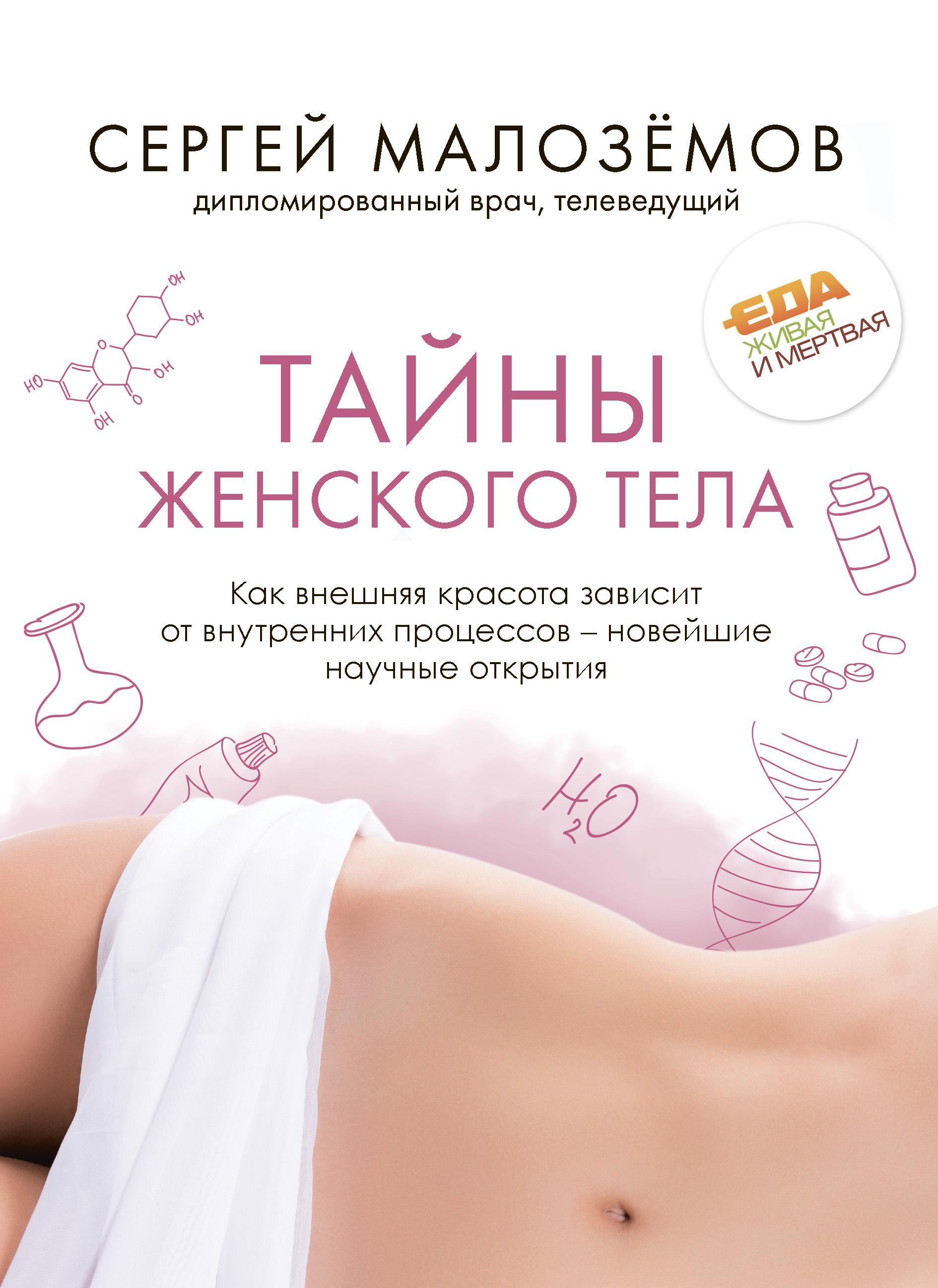 талия таблетки для похудения отзывы цена нтв