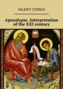 Apocalypse. Interpretation ofthe XXI century