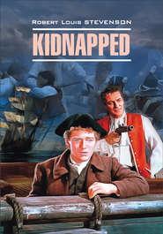 Kidnapped \/ Похищенный. Книга для чтения на английском языке