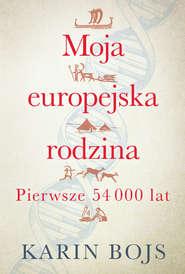 Moja europejska rodzina