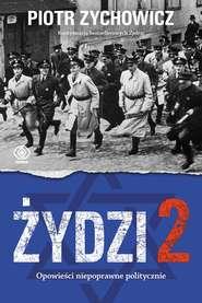 Żydzi 2