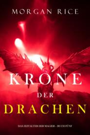 Krone der Drachen