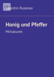 Honig und Pfeffer. Miniaturen