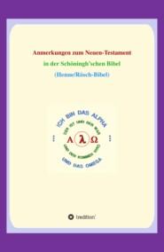 Anmerkungen zum Neuen Testament