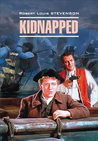 Kidnapped / Похищенный. Книга для чтения на английском языке