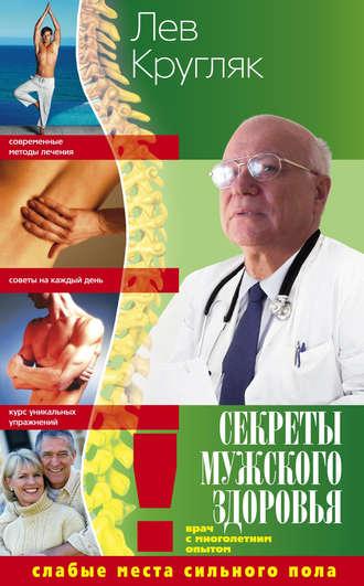 muzhskoy-chlen-grushevidniy-formi-foto-mamki-v-eroticheskom-evrokino