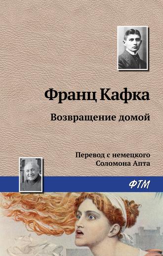 O Processo Kafka Epub