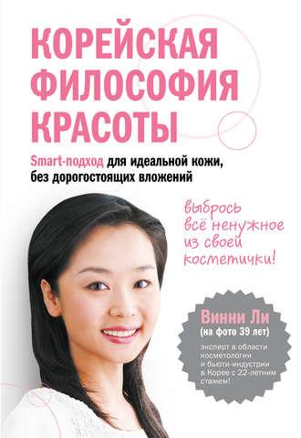 karen-fisher-foto-vsya-v-soku-smotret-samoe-zhestkoe-porno-lesbi