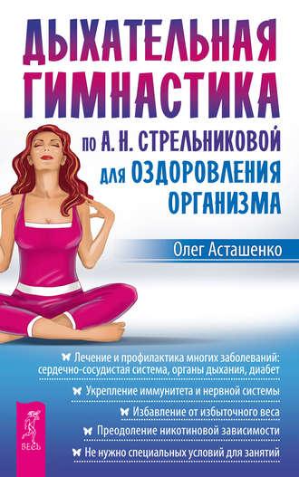 seks-i-gimnastika-odnovremenno-makiyazh-dlya-porno-smotret-video