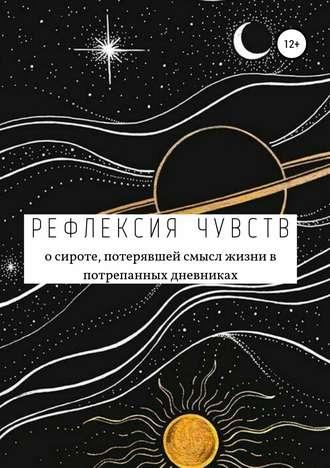 Голая Галина Рогозина