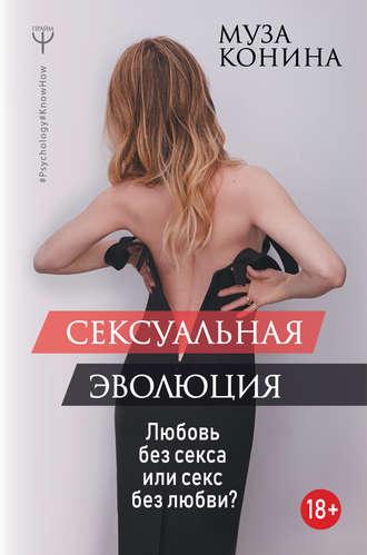 мило.)) русский секс дома с блондинкой всё понятно, большое спасибо