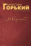 Редакции газеты «Коммунист Таджикистана»