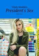President\'s Sex. Erotic slave