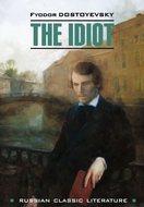 The idiot \/ Идиот