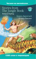 Stories from The Jungle Book \/ Книга Джунглей