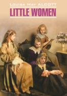 Маленькие женщины \/ Little women