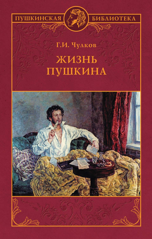 Картинки, картинки пушкинские книги