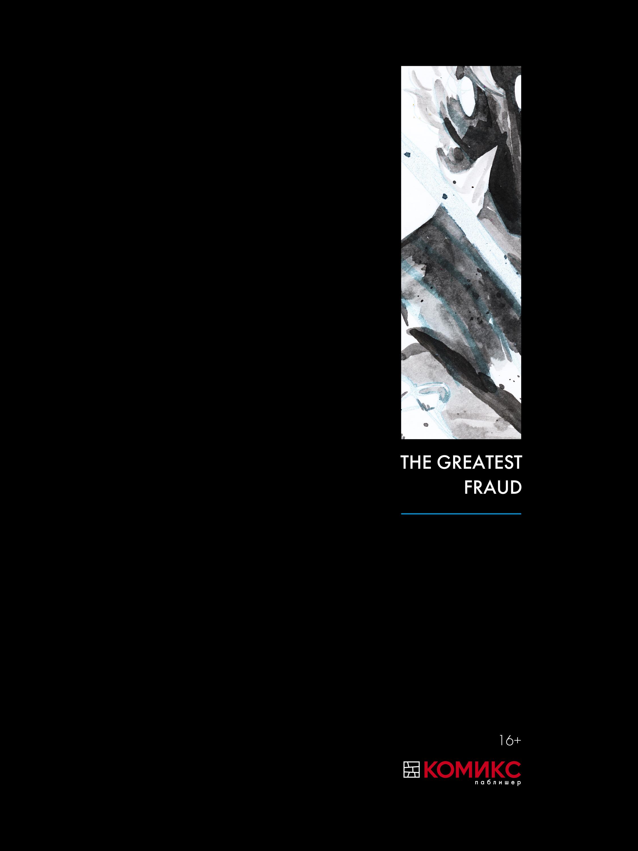 The Greatest Fraud