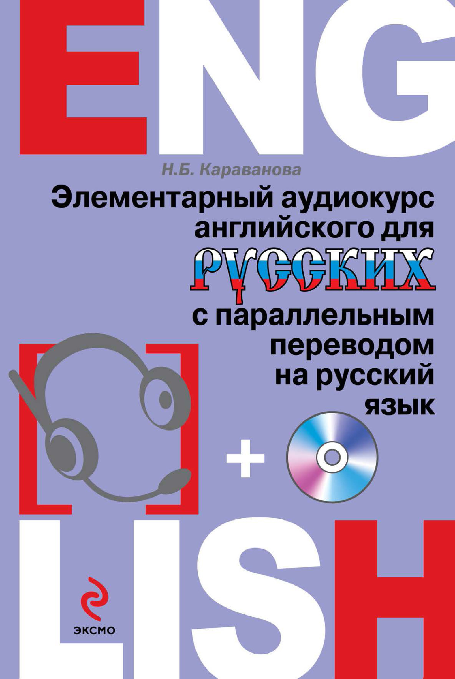 booster перевод с английского на русский