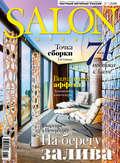 SALON-interior №03\/2016