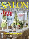 SALON-interior №06\/2017