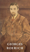 Georges Roerich