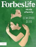 FORBES LIFE 02-2020