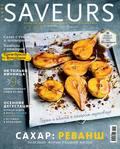 Журнал Saveurs №09\/2014