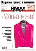 Novaya Gazeta 120-2018