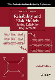 Reliability and Risk Models