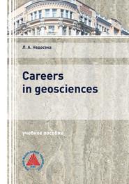 Careers in Geosciences